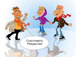 how to say merry in russian learnrussian speak russian