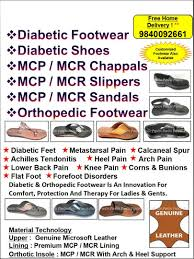 Foot Pain Map Diabetic Footwear India Mcp Mcr Footwear Orthopedic Shoes