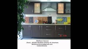 Kitchen Cabinets Glass Call 9400490326 Premium Hand Rail Pergoala Glass Work Kitchen