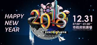 where to party for new years best places in asia to celebrate the new year taiwan news