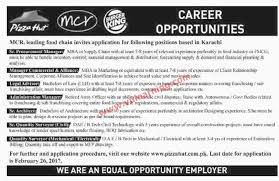pizza hut jobs 2017 in karachi latest advertisment
