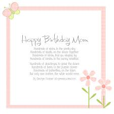 happy birthday mom card happy birthday mom cards happy birthday