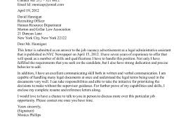 administrative assistant cover letters samples cover letter