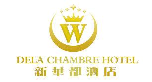 s駱arer une chambre en deux 菲律宾商务酒店 新華都酒店