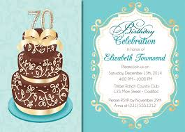 elegant birthday cake birthday party invitations