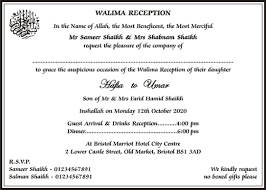 walima invitation cards beautiful muslim wedding invitation wording contemporary