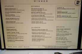 Freedom Of The Seas Main Dining Room Menu - mariner embarkation lunch menu hal cruiser information dining
