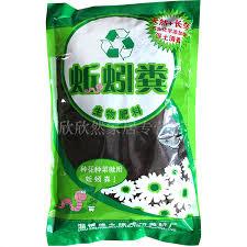 buy flower vegetable gardening organic fertilizer chicken manure