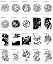 tribal dragon asian tattoo real photo pictures images and