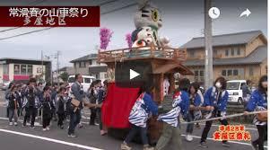 festival car festival introduction tokoname shi