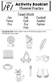 articulation activity booklets f v by talkin with twang tpt