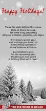 Business Email Greetings by Seasons Greetings From Shero Designs Shero