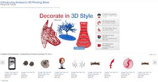 amazon launches a portal dedicated to customizing 3d printed products 3dprintingamazon