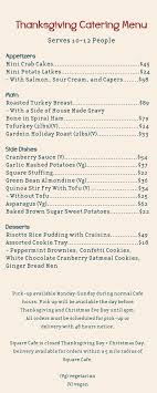 need a on turkey tofurkey day square café catering can lend