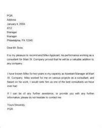 sample employer recommendation letter best resume gallery