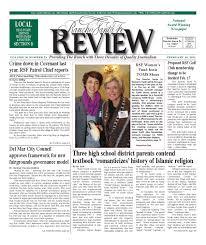 lexus amanda religion 2 10 2011 rancho santa fe review by mainstreet media issuu