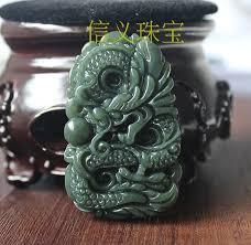 dragon jade necklace pendant images Men solitaire jade classic animal hetian jade dragon pendant jpg