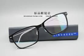 spectacle frames 2017 lindberg 6505 glasses frame of mirror