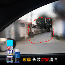 Bathroom Mirror Anti Fog Spray Usd 8 83 Car Anti Fogging Agent Windows In The Rainy Days Before