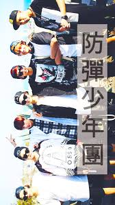 방탄 bts wallpapers u2022 your source of bangtan boys wallpapers