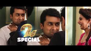 24 special promo suriya samantha youtube