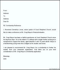 sample recommendation letter for student from pastor cover