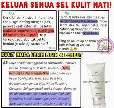 Makeup Remover Shaklee nutriwhite gentle makeup remover bukan sekadar penanggal