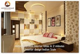 Indian Bedroom Images by Bedroom Interior Ideas Interior Design Ideas