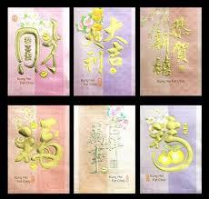 hello new year envelopes new year marriage envelope hello paper money