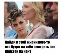 Kristen Stewart Meme - kristen stewart became a meme in the network because of the loving