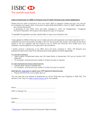 cover letter for bank loan proposal processing clerk cover letter