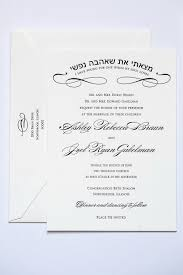 judaica wedding registry invitation from callahan paper wedding