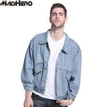 Light Denim Jacket Light Denim Jacket Men Online Shopping The World Largest Light