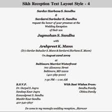 Sikh Wedding Card 100 Sikh Wedding Cards 6 Best Images Of Sikh Wedding Card