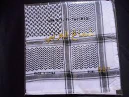 arab wrap palestine arab wrap black white shemagh keffiya army