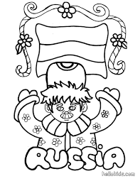 russia coloring pages hellokids com
