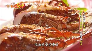 r駭 cuisine 預告 大海拚搏討海人東海岸現撈仔生猛海鮮尚青 進擊的台灣
