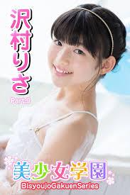 cdx web.archive iv.83net.jp porno a1