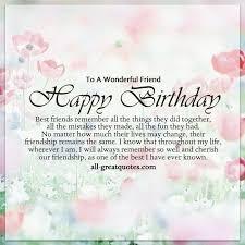 to a wonderful friend happy birthday happy birthday birthdays