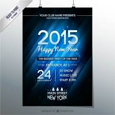 free event poster templates event poster template free download christmas party poster