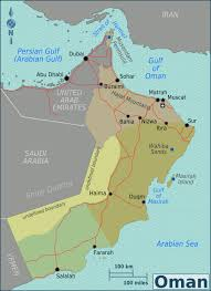 Political Map Of Southwest Asia by Maps Of Oman Map Library Maps Of The World