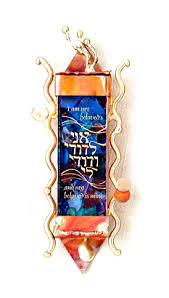 i am my beloved s and my beloved is mine ring gary rosenthal broken glass wedding mezuzah i am my beloved s and