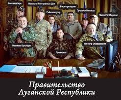 На луганском направлении ухудшается обстановка: боевики сосредоточили минометы и артиллерию на передовой и активно их применяют, - спикер АТО - Цензор.НЕТ 7426