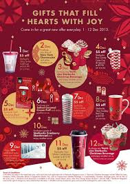 starbucks christmas 12 days of gifting everyday offers 2013