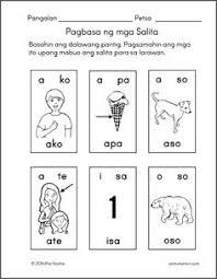 pbv1 13 lu pinterest worksheets handwriting worksheets and