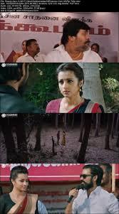 rowdy hero 2 2017 hindi dubbed hdrip 720p 950mb ssr movies