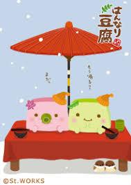 theme line winter hannari tofu winter line theme line store