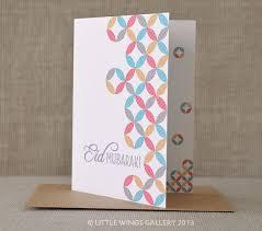 Eid Card Design 9 Best Card Ideas Ramadan U0026 Eid Images On Pinterest Eid Cards
