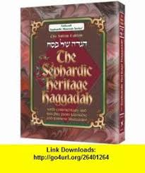 sephardic haggadah pdf the szyk haggadah commentary products book outlet