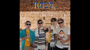 Meme Rap Songs - ss7n hava just a rap song my friends and i made about being